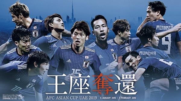 '최다 우승국' 일본, 투르크메니스탄전서 아시안컵 첫 선
