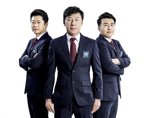 """김환 해설위원 """"키르기스스탄, 필리핀보다 약체"""""""
