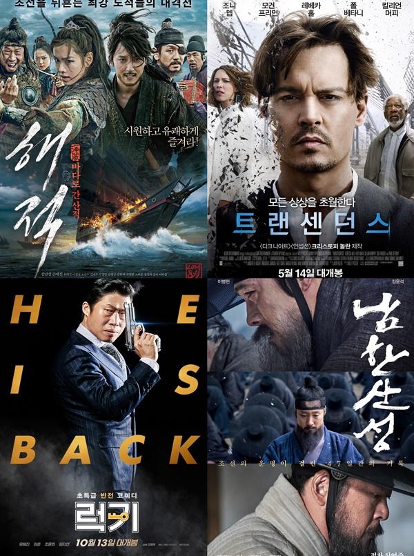 오늘(23일) 추석 특선 영화, '해적' '트랜센던스' '남한산성' '럭키' 방송…줄거리는? #해적