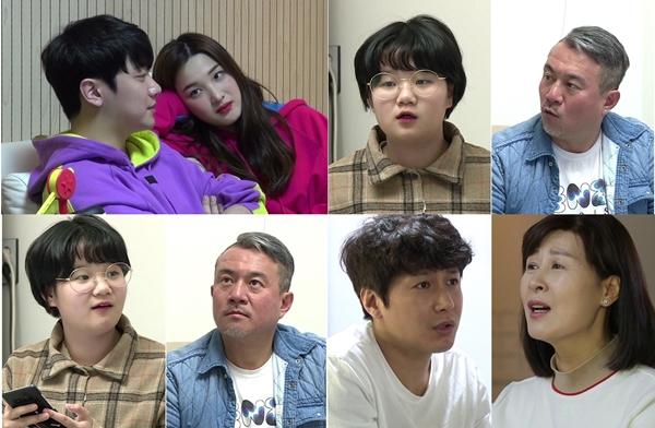 [예능★말말말] '살림남2' 김성수 딸 혜빈, 똑 부러진 돈 관리까지 '참 잘 컸다'