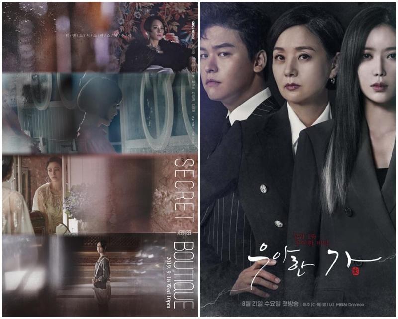 [드라마 VIEW] '우아한 가' '시크릿 부티크' 진부한 '재벌' 설정에도 뻔하지 않은 이유