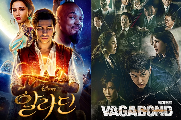 '알라딘' '우아한 가' 10월 첫째 주 케이블TV VOD 1위 차지