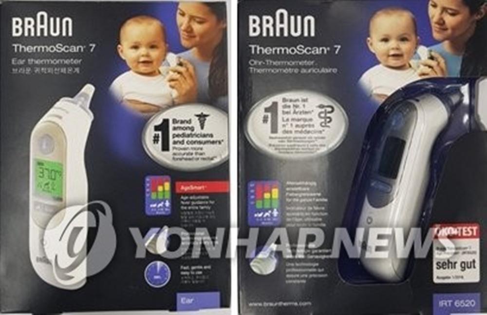 브라운체온계, 위조 제품은 한글 표기 없다…'성능 빼고 다 똑같이 복제'