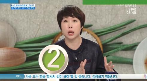 """'아침마당' 개그우먼 권진영 """"김장 안 하는 시어머니 최고""""…남편 누구?"""