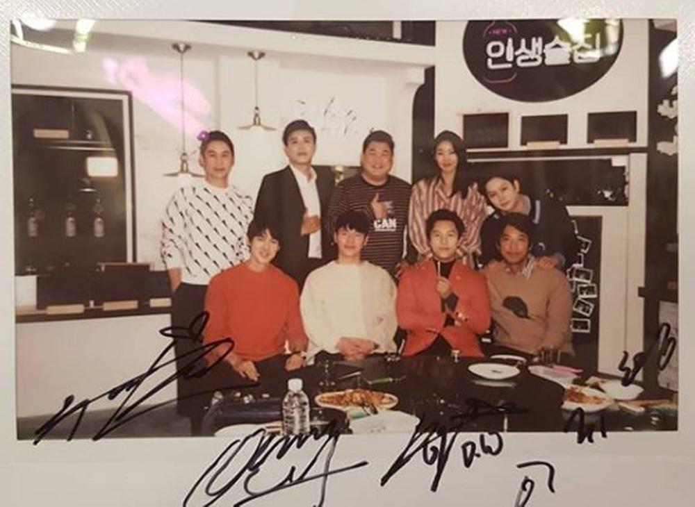 이규형, 오만석-김동완-유연석과 함께 '인생술집' 출연 인증샷 공개…'젠틀맨스가이드'