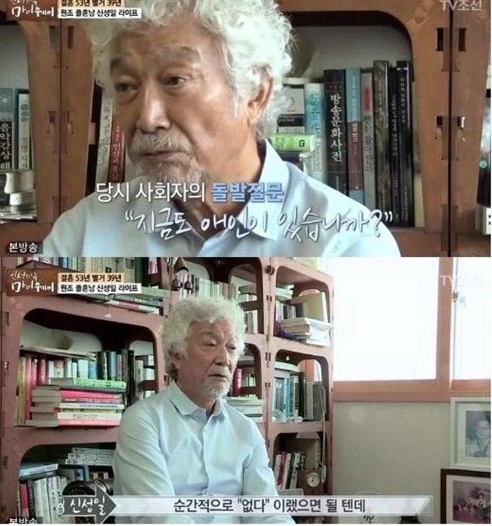 """'인생다큐 마이웨이' 故 신성일, 과거 사생활 공개 논란 """"엄앵란도 애인의 존재 알아…"""""""