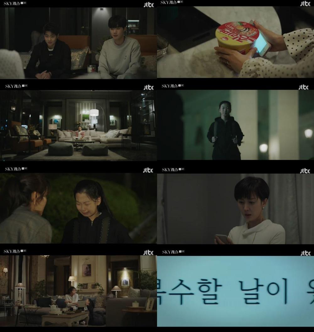 'SKY캐슬(스카이 캐슬)' 윤세아, 김병철 이기고 두 아들 교육 주도…이태란-이지원 송건희 '비밀일기 확인'
