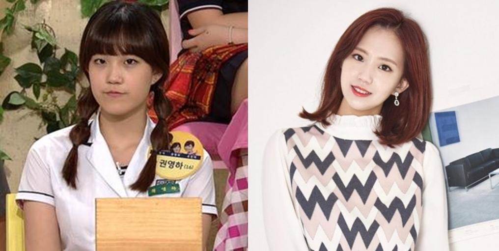 '아빠본색' 권장덕-조민희 딸 권영하, 과거와 현재 비교해보니 '몰라보게 예뻐진 미모'