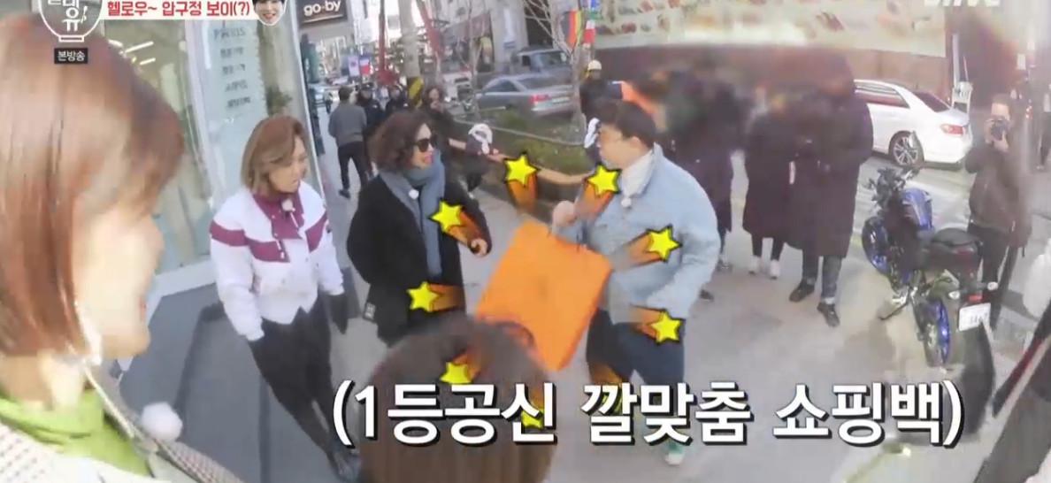 '밥블레스유' 이특, 압구정 패션왕으로 뽑은 사람은?