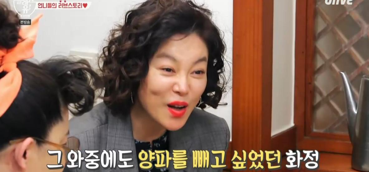 '밥블레스유' 최화정, 톱스타 남자친구와의 러브스토리 공개