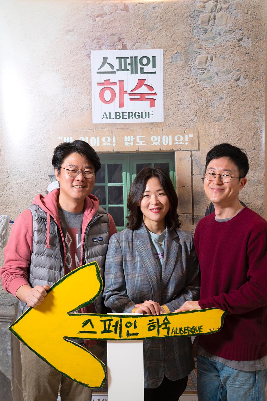[현장] '스페인 하숙', '삼시세끼'+'윤식당' 혼합버전…익숙한 케미와 새로운 인물의 만남 (종합)