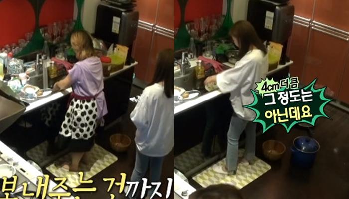 박나래-송가인, 싱크대 앞에 까치발…아담 미녀들의 키는?