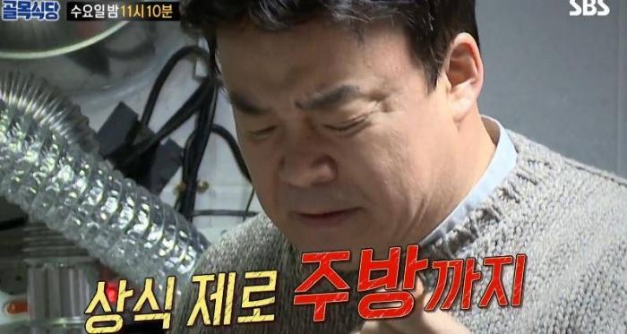 """'백종원의 골목식당' 청파동 편, 백종원 """"파인애플 구역질 난다"""" 혹평"""