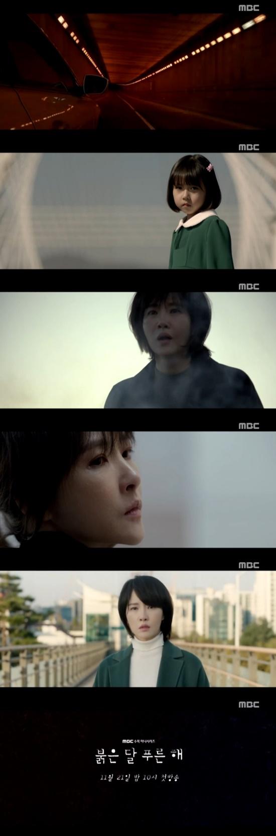 '연기神' 김선아가 돌아왔다…'붉은 달 푸른 해' 티저 공개