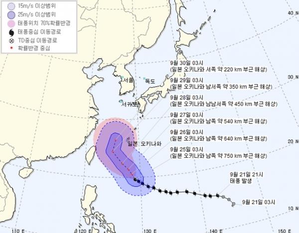 """태풍 '짜미', 한반도 관통 가능성… """"진로 예의주시"""""""