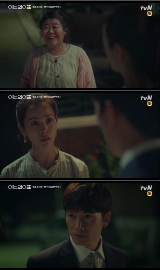 """'아는와이프' 이정은, '반전캐 등극' 리셋 지성에 """"차서방~"""""""
