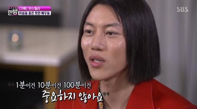 '열혈사제' 음문석, '씬스틸러' 반전 이력...알고보니 '댄싱9' 출신?