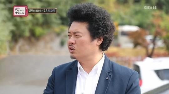 "'TV는 사랑을 싣고' 윤택, ""자꾸 공부 안하는 친구들과 어울렸다"""