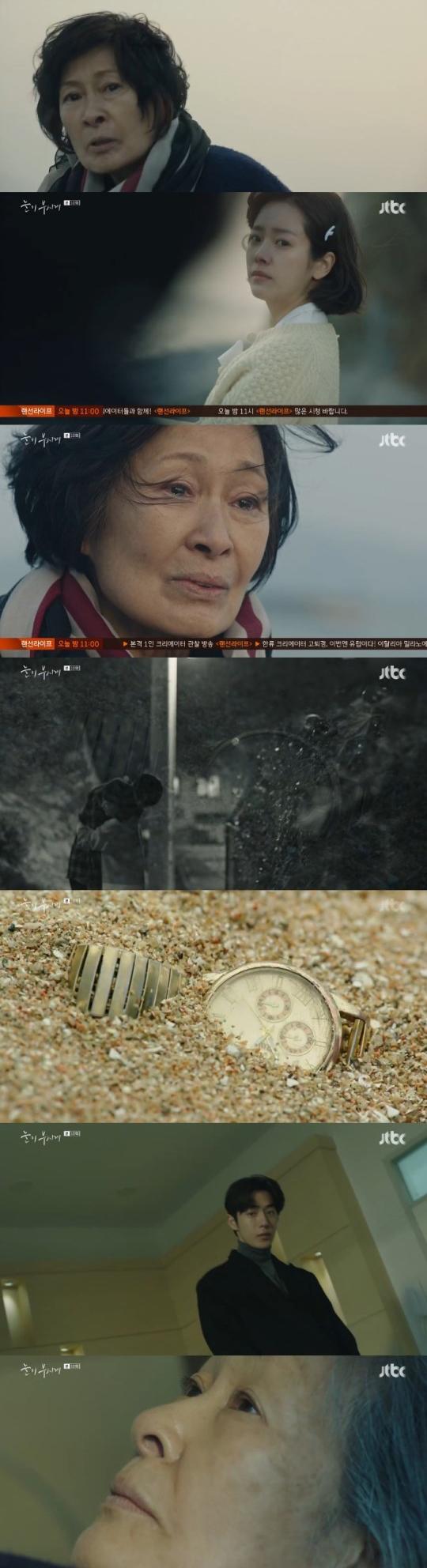 '눈이부시게' 김혜자, 알츠하이머 충격 엔딩…12부 다음주 종영