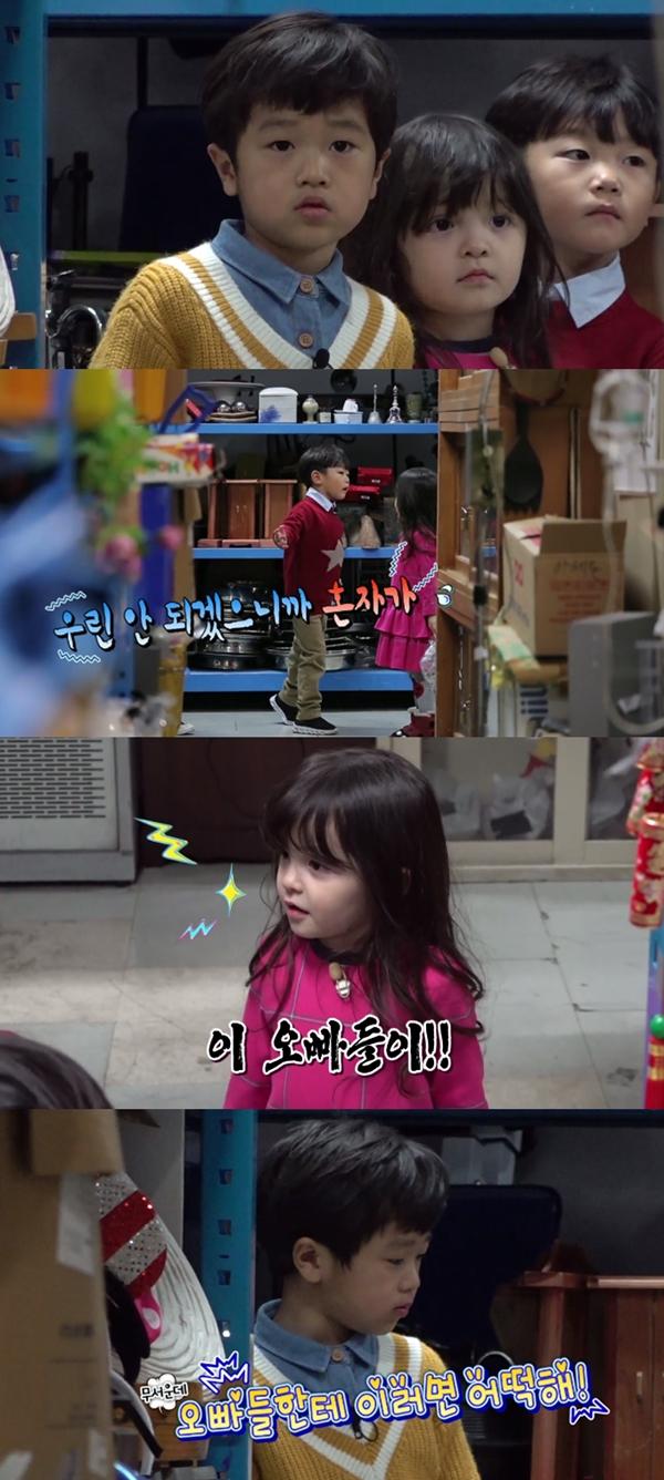 '슈퍼맨이 돌아왔다' 고승재, 시안-나은이와 묘한 '삼각관계'...귀신소동의 전말은?