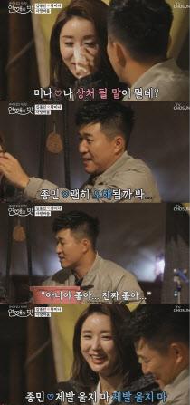 """'연애의 맛' 김종민, 황미나와 공개연애 부담감 토로 """"네가 상처받으면 안 되니까"""""""