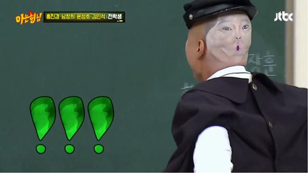 [TV풍향계] '아는형님' 윤성호·김인석, 시청자 웃음 자아낸 '김빡' 콤비… 시청률 5% 유지