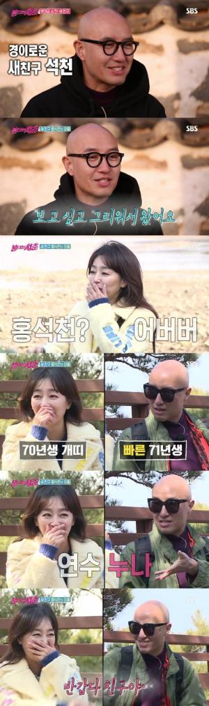 '불타는 청춘' 새 친구 '홍석천', 김혜림과 '눈물 재회'에 9.6% 최고의 1분