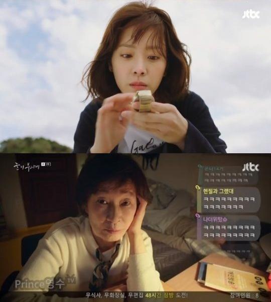 """'눈이 부시게', 첫 방부터 흥미진진한 전개 시청자 호응... """"한지민 김혜자의 열연"""""""