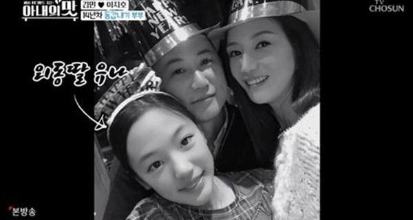 """'아내의 맛' 김민, """"먼저 연락처를…5개월 만에 프로포즈"""" 어마어마한 매력 때문?"""
