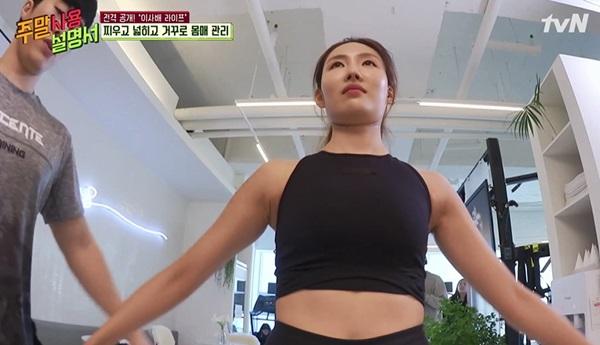 """이사배 몸무게 공개! '주말사용설명서' 김숙 """"중1 때.."""""""