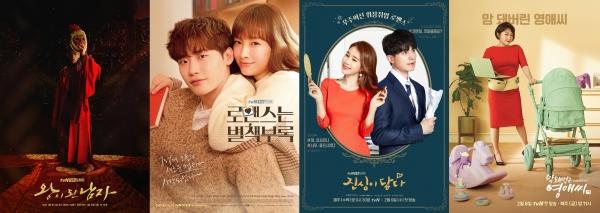 '왕이 된 남자→아스달 연대기'..tvN, 상반기 드라마 라인업 주목?