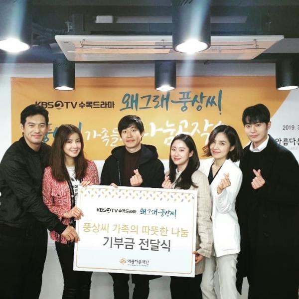 [인스타스타] 전혜빈, 매일매일이 드라마 같은 따뜻한 일상