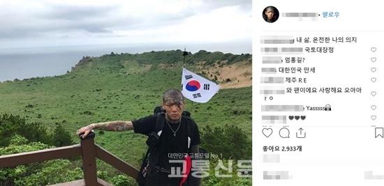 모델 김우영 사고사 그의 죽음 보다는 타투와 오토바이에 더 관심…도 넘는 댓글들 어쩌면 좋나