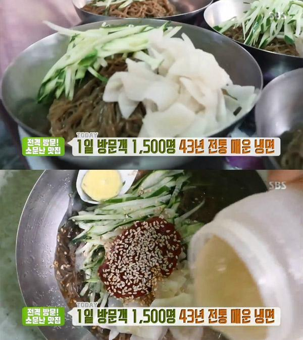 '생방송 투데이' 매운 냉면, 일본식 덮밥 맛집에 관심↑...'위치, 가격은?'