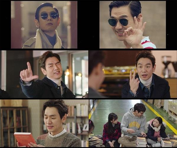 tvN &<로맨스는 별책부록&> 시청자 배꼽 잡는 김태우표 코미디