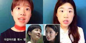 """""""아갈머리를 확!""""···'SKY 캐슬' 완벽 성대모사한 유튜버의 새 영상"""