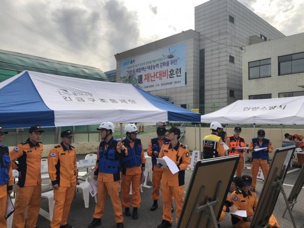경기도, 11일 지진발생 가상 대규모 재난대비 훈련 실시