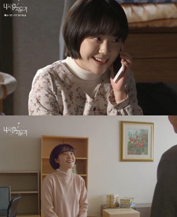 '내 사랑 치유기' 소주연, 고생 끝 행복 시작? '단내 폴폴'