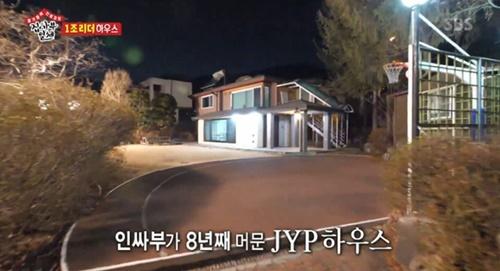 박진영, 집에서도 성실함 삶을 '회장님 직함 거부한 이유는'