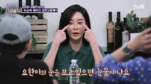 """김혜은 변요한 애정 """"성품이나 행동이 아름다운 아이"""""""