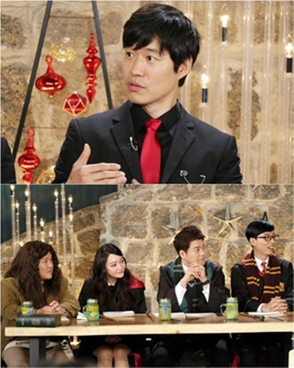 '해피투게더4' 유준상, 조진웅·최진혁·윤문식과 공통점은? 부상 투혼 발휘한 스타