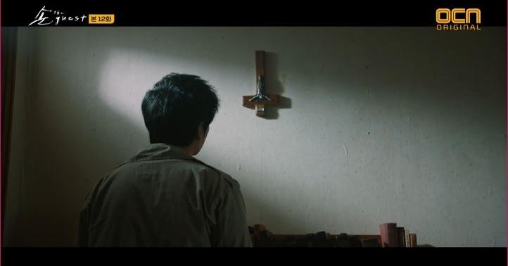"""'손 the guest' 김동욱 """"신부님 전화에 빙의"""" vs 안내상 """"십자가에 반응""""...박일도는 누구?"""