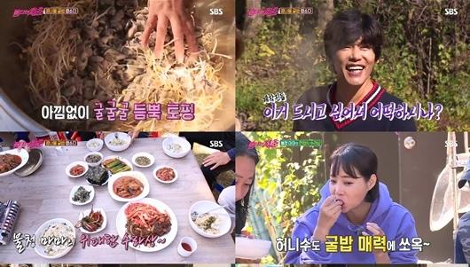 도인 김도균, 이경진 놀라게 하는 '새벽 라면 먹방' #불타는청춘