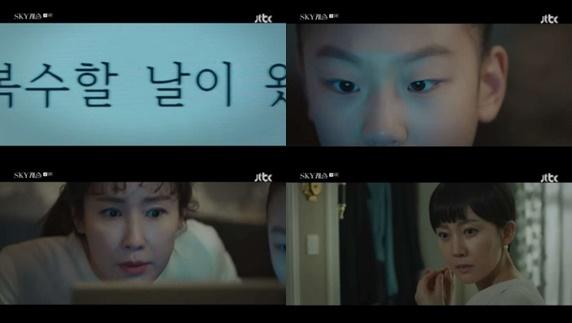 'SKY 캐슬' 이태란, 태블릿PC 일기 확인 충격...염정아 혼란