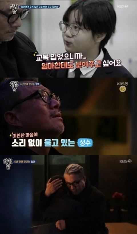 """김성수 아내 빈소찾아...""""엄마없는 서러움 얼마나 컸을까"""" 눈물(살림남2)"""
