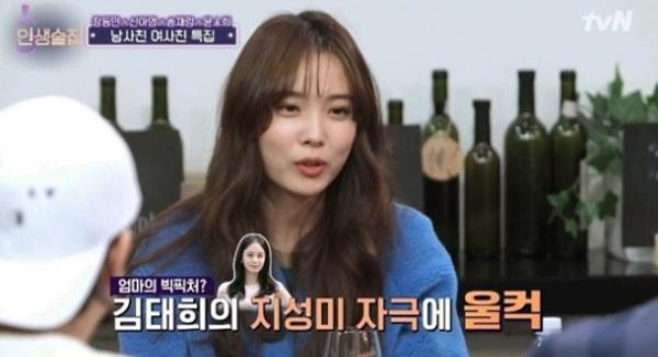 """윤소희, 과학고 조기졸업+카이스트 진학 """"김태희 때문에…"""""""