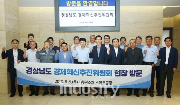 경남 경제혁신추진위, 첫 현장행보로 스마트공장 구축기업 방문
