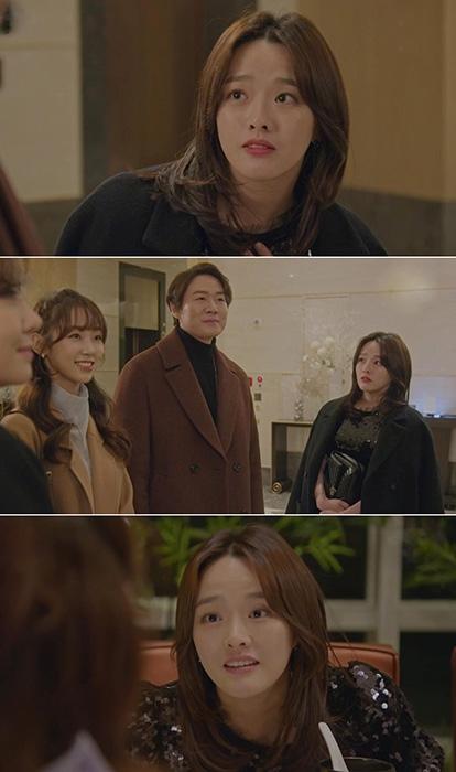 '내 사랑 치유기' 권소현, 능청 표정연기로 웃음...카멜레온 매력
