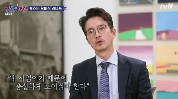 정준호 의류브랜드 밴제프 '화제' 매출 500억+지점 100개 이상으로 알려져 '깜짝'