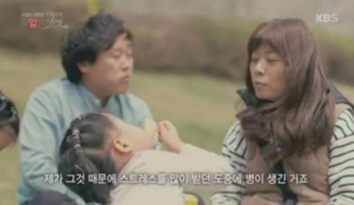 유방암4기 엄마, 딸들 위해 다시 교단 섰지만 끝내 하늘나라로..